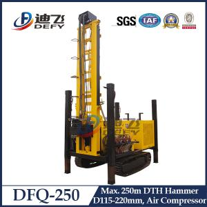 China DTH Blasting Construction, DFQ-250 DTH Hammer Hydraulic Bore Well Drilling Machine on sale