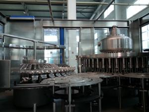 China Filling Machine for Nestle Coffee Can(RYGF) on sale
