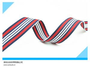 China garment accessories PP tape PP webbing on sale