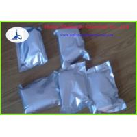 China Pharmaceutical fine chemicals Fludarabine phosphate 75607-67-9 99% Powder on sale