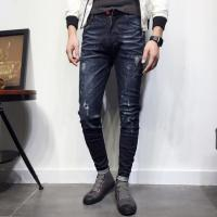 China OEM Black Printed Relaxed Fit Tapered Leg Jeans Pants Blue Casual Style on sale