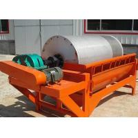 China Magnetic Separator Iron Ore for sale on sale