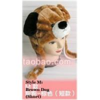 China High Quality Animal Character Cartoon Plush Hat(Short) Brown Dog Cap! on sale