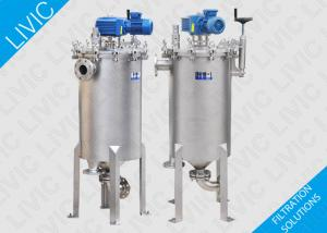 China High Efficiency Hydrous Pasty Water Filter For Industrial Use Motorized Drive DFX Filter on sale