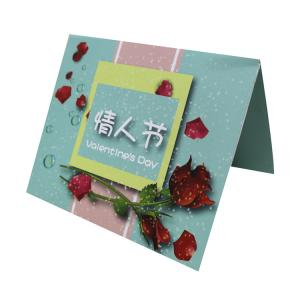 China Portable Lightweight Singing Birthday Cards Made By High End Coated Paper on sale