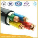 CU/XLPE/ポリ塩化ビニールYY/SY LSHF/LSZHのUnscreened鋼線のブレードの自動適用範囲が広い制御ケーブル