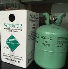 China R22 Refrigerant CHCIF2 86.5G/mol Molecular Weight Oxygen Concentrator Parts on sale