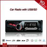白黒LCD表示車エムピー・スリーPlayer/ISO connector/BT/WMA/ID3/Colorfulスクリーン(モデル:V-5621U)