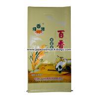 Gravure Printing Laminated Bopp Plastic Bags Woven Polypropylene Rice Bag