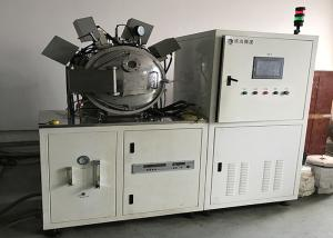 China Novel Lab High Temp. High Vacuum Sintering Furnace HY-ZK3016 Atmosphere Control on sale