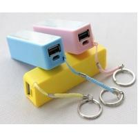2400mAh Portable USB Power Bank For Cell Phone With Keychain