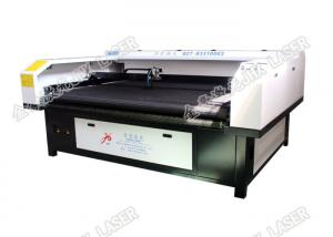China Professional Ccd Camera Laser Cutting Machine Large Format For Digital Prints on sale