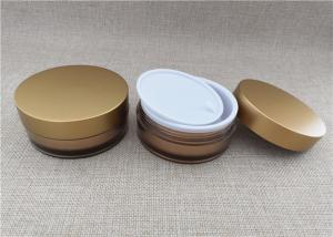 China AS Gold Color Plastic Cosmetic Jars Cylindrical Shape Customized 100G on sale