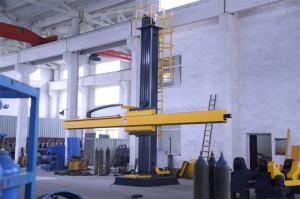 China Seam Welding Column And Boom on sale