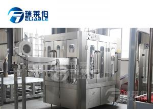 China 2000BPH Low Power Complete Production Line With Competetive Machine on sale