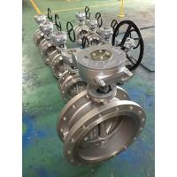 China Flanged type three offset Butterfly valve,API 609 Triple Offset Double Flanged Metal Seated Butterfly on sale