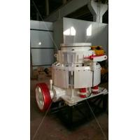55kw Mine Small Fine Diameter Symons Stone Cone Crusher Machine