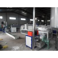 Plastic Extrusion Machine PP / PE Two Stage Masterbatch Granule