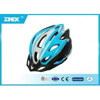 China Anti - impact PC Colorful riding Adult Bicycle Helmet For Ourdoor Sport on sale