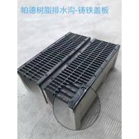 China PT series trench drain with cast iron steel on sale