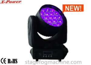 China Zoom Moving Head LED Lights 19 Pcs*12w 4 In 1 RGBW High Brightness Osram LEDs  X-65 on sale