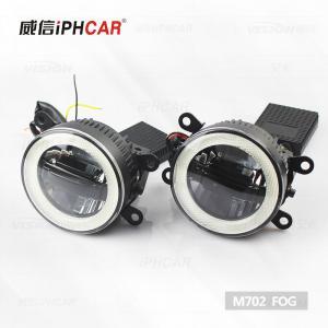 China IPHCAR Led Fog Lamp 2 in 1 Toyota Led Fog Lamp Led daytime light Universal for any car Fog Light on sale