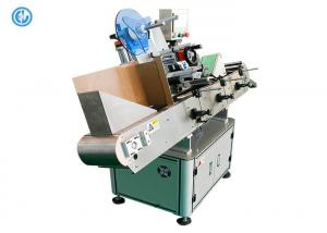 China Horizontal Vial Wrap Around Labelling Machine High Speed Low Occurrence on sale
