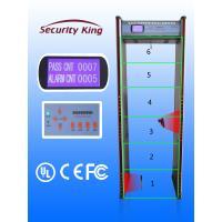 LCD Display Waterproof X - Ray Equipment , Security Metal Detector Walk Through 6 Zones