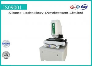 China Small Travel Image Measuring Machine , Full Automatic High Power Metallographic Machine on sale