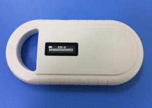 China Rechargeble Dog / Cat Microchip Reader White With Lithium Battery , English Language on sale