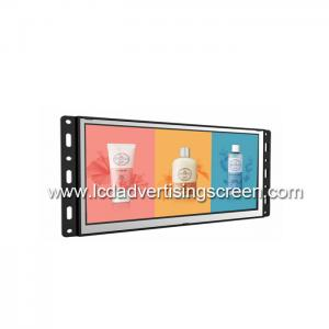 China Open Frame Capacitive Touch Screen Monitor 27 inch TFT LCD Ultra Wide on sale