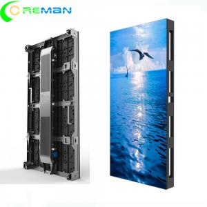 China Outdoor RGB LED Video Wall Display Rental P3.91 - P6.25 500mm X 1000mm Cabinet Size supplier