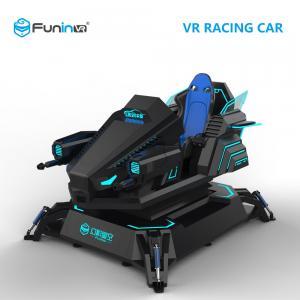 China AC220V Realistic Racing Simulator , 1.1KW Cxc Racing Simulator Chair DARK Series on sale
