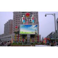 1 / 4 Scan High Definition Outdoor Led Advertising Billboard Waterproof 10000 dot / m2