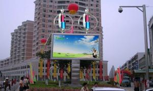 China 1 / 4 Scan High Definition Outdoor Led Advertising Billboard Waterproof 10000 dot / m2 on sale