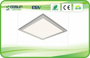 China Square Flat Ultra Thin LED Pannel Lights 600mm × 600mm Aluminum Frame on sale