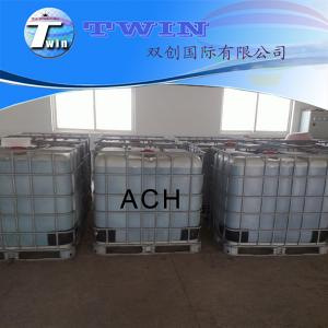 China Daily-chem grade as antiperspirant Aluminum Chlorohydrate ACH on sale