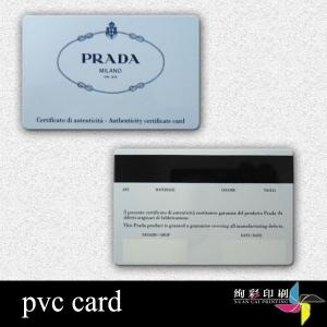 China Blank PVC Mag / Magnetic Stripe Cards Encoding For Car Maintenance , Coffee on sale