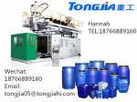 200L double l ring drum making machine HB230L servo system energy saving plastic Chemical barrel making machine