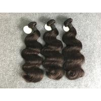 "Real Natural Brazilian Weave Hair Extensions 8a Weave Bundle 10""-30"" Inch"