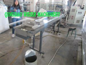 China 100-300Kg / Hr Recycling Plastic Machine Small Type 220-450V 45Kw on sale