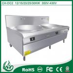 double burner cooking wok for induction cooker 20kw