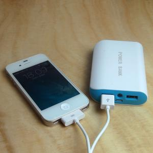 China 7800mah dual usb charger power supply usb battery charger 18650 box on sale