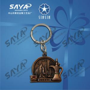 China Best selling Dubai metal souvenir keychain,metal keyring for gift on sale