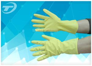 China Powder Free Medical Disposable Gloves For Labor Protection And Domestic Hygiene on sale