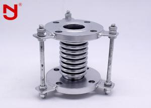 China Stainless Steel Metal Expansion Joint Easy Installation Low Impact Noise Oil Resistant on sale