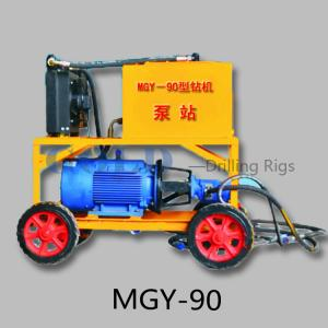 China Anchoring rock drilling machine drilling rig MGY-90 for sale on sale
