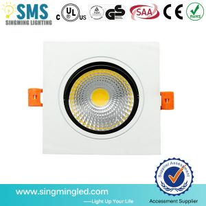 China ceiling box light one head 7W led grilled downlight on sale