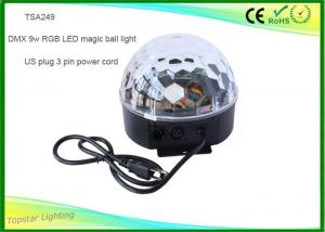 China Dmx Crystal Led Disco Ball Light , Led Magic Light With Lcd Screen on sale
