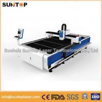 8mm Alumnium and 6mm Brass sheet CNC fiber laser cutting machine 2000W